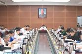 彭瑞林主持召开市委常委会议 重点研究扶贫工作...