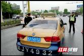 市城区巡游出租汽车智能监管平台正式运行