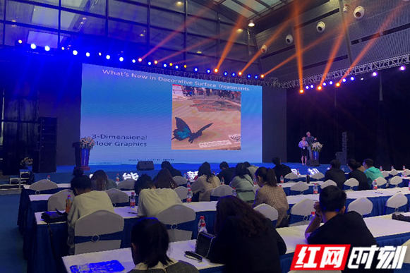 Asian Concrete Construction Forum held at CICEE