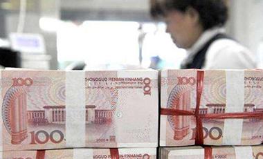 湖南贷款同比增长15%  距4万亿元渐行渐近