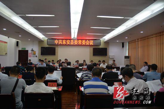 冯德校主持召开2019年第13次县委常委会
