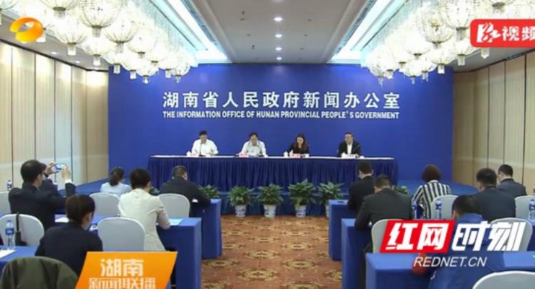 """2019湖南省创新创业大赛创新挑战赛""""二赛合一"""""""