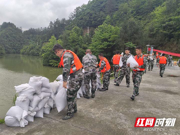 天门山镇:开展防汛应急演练 筑牢安全之基