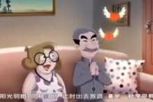视频丨湖南省文旅厅发布全国首部旅游消费提示系列动漫片