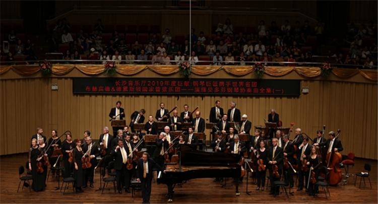 钢琴大师鲁道夫·布赫宾德携世界十大交响乐团首登星城舞台