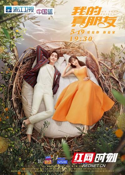 2、Angelababy朱一龙上演纯美恋情.jpg