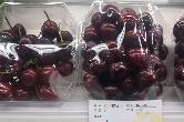 苹果12.8元/斤、车厘子99元/斤,全国水果普遍比肉贵…统计局回应了