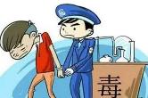 湘乡通报3起党员和国家公职人员犯罪典型案例