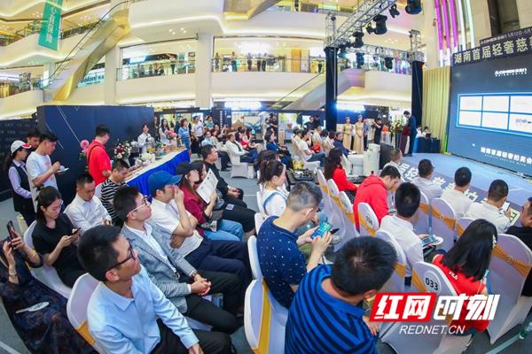 品质生活爱不缺席 湖南首届轻奢慈善拍卖周在长沙举行