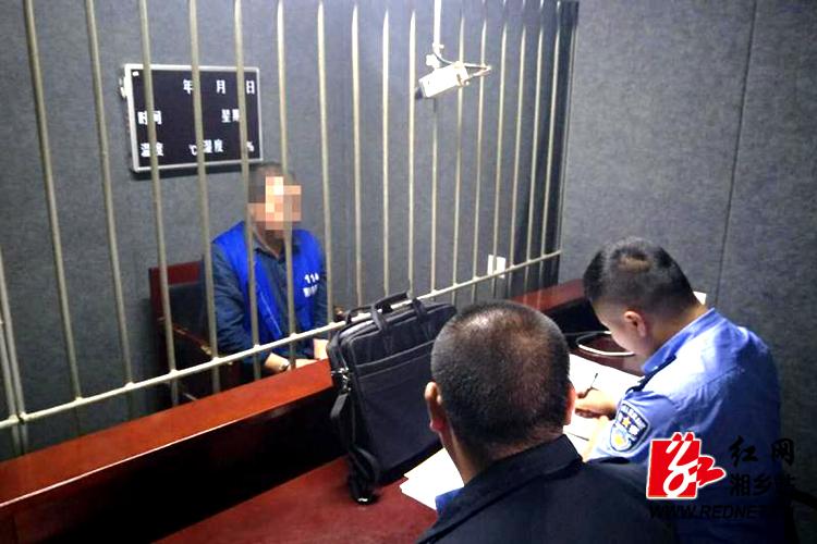 湘乡一男子因玩弹弓被刑事拘留