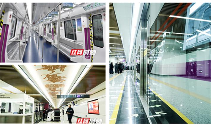 组图丨探营长沙地铁4号线 有内涵有颜值