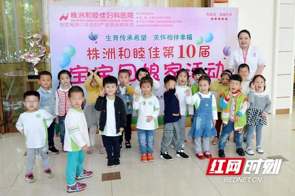 http://www.cz-jr88.com/chalingfangchan/127198.html