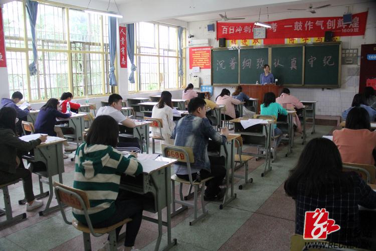 1723名考生参加湘乡市教师招聘考试笔试