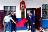 湘乡首个乡镇退役军人时时彩服务 站在梅桥镇揭牌成立