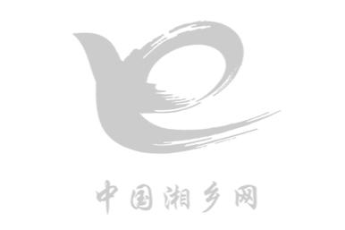 """湘潭市2019年高校毕业生""""三支一扶""""计划招募公告"""