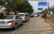 回复 | 长沙南部片区部分路段急需改造