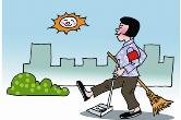 安化东坪镇崇阳观村:发挥党建引领 助力人居环境整治