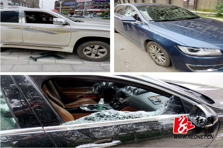 湘乡城区发生多起砸车玻璃盗窃案  警方4小时破案
