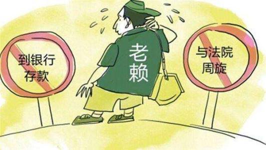 郴州苏仙区:矿博会上守老赖 5天抓12名老赖