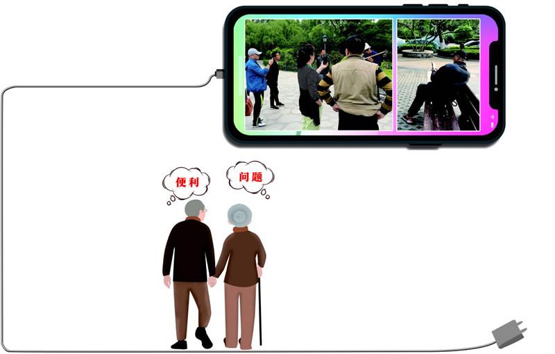 """老年群体也有""""低头族""""!老人爱上智能机 别让手机变""""危机"""""""