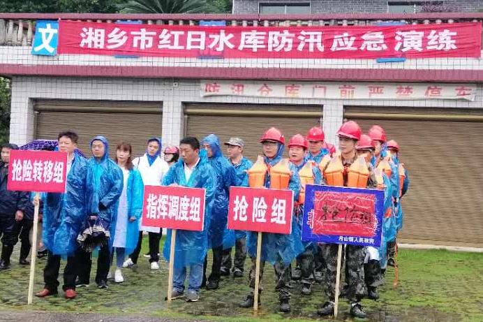 湘乡市月山镇:闻令而动 民兵分队参加防汛抢险应急演练