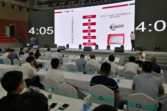 """伯乐相骏马市场配资源 42个项目角逐湘阴创业""""最强音"""""""