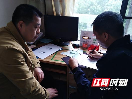 湖南邵阳小伙患病离世 大爱父亲捐献儿子遗体