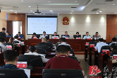 祁阳召开第十七届人大常委会第二十二次会议