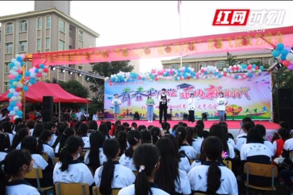 青春心向党 宁乡这所学校举行纪念五四运动100周年文艺晚会
