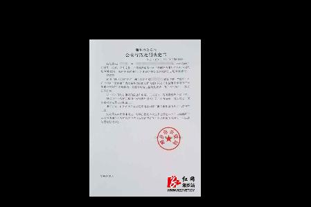 """""""生猪屠宰场有'五号病猪'""""?男子造谣被行政拘留3天"""