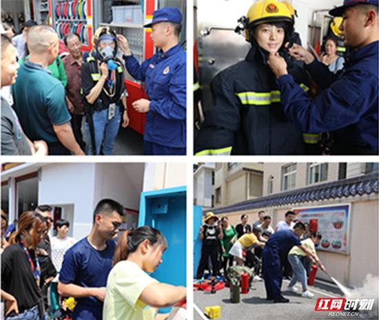 慈利消防大队开放消防站 重点单位员工来参观