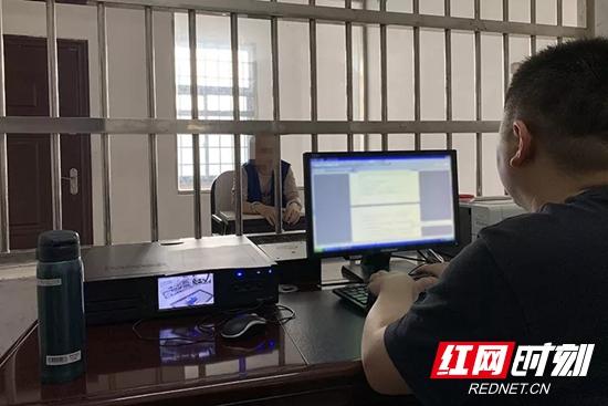 【桑植警事】湘赣警方紧密协作 抓获两名网络诈骗嫌疑人
