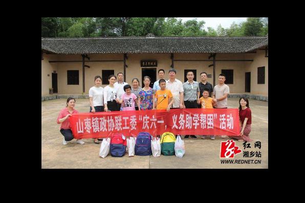 山枣政协委员带残障儿童参观游玩:世界那么大,一起去看看