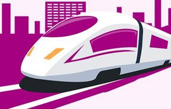 長沙地鐵4號線來了,你關心的都在這!