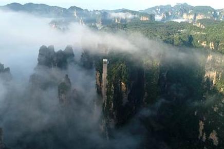 Misty View in Zhangjiajie