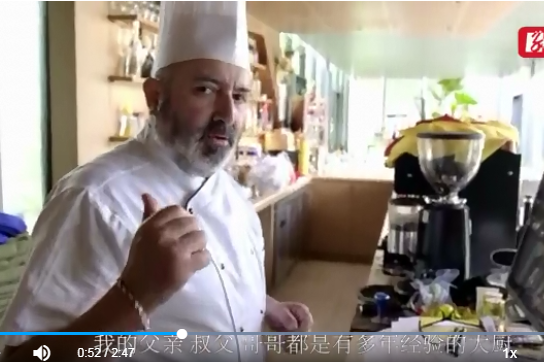Fall in love with China in Hunan: A German chef in Changsha