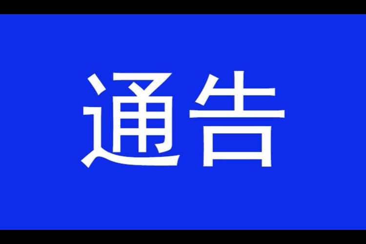 【静音护考】高考期间,湘乡禁止划龙舟!