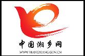 湖南省十三届人大常委会第十一次会议闭幕 杜家毫主持并讲话