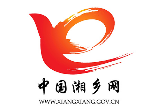 湖南省政府部署防范化解政府债务风险和打击处置非法集资工作