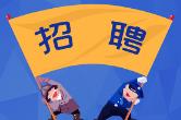 湖师大附属德山学校2019年高中骨干教师招聘公告