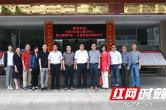 去年获批,湖南物流职院十月将迎首批留学生