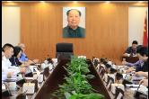 周德睿会见交通银行湖南分行行长陈蔚一行