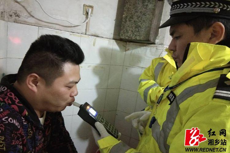 公安局:湘乡交警查酒驾常态化 5月查处21起