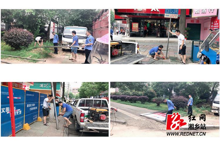 城管局:优化人居环境 拆除废旧交通标识牌