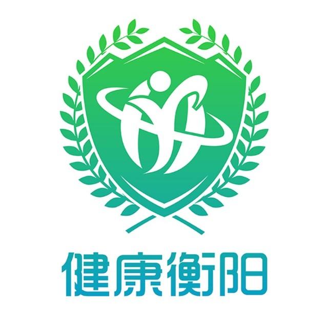 衡阳市卫生健康委