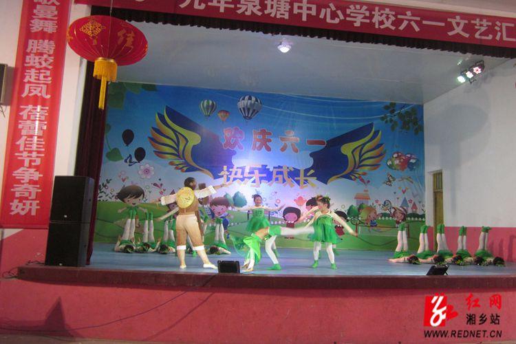 """教育局: 泉塘镇中心学校庆""""六一""""文艺汇演"""