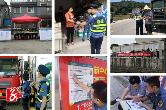 交通局:开展路政宣传月活动 倡导全民爱路护路