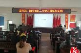 壶天镇:开展育婴师培训 助贫困户脱贫致富