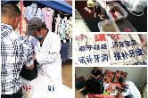 毛田镇:打击非法行医  净化就医环境