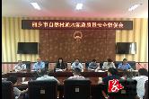 交通局:民生无小事  湘潭市质安处来湘乡督查交通扶贫工程